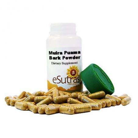 Muira Puama Bark Powder